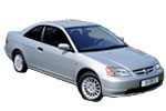 Civic купе VII