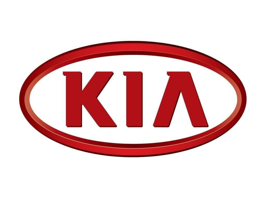 Запчасти для Kia (Киа)