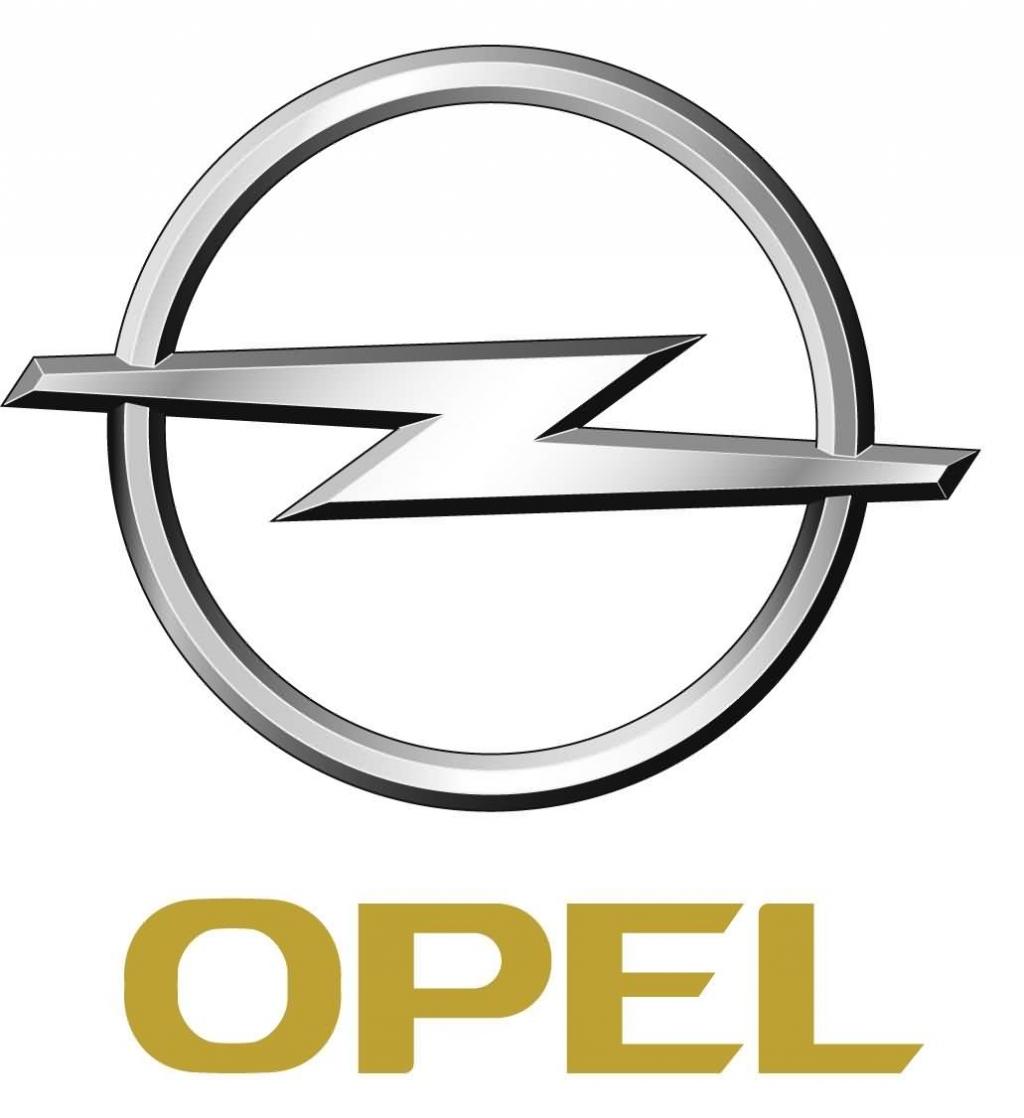 Запчасти для Opel (Опель)
